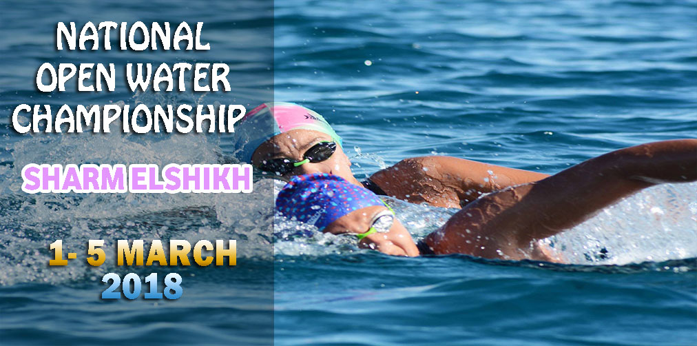 National Open Water Championship